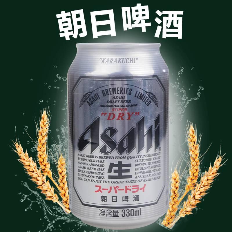 朝日啤酒价格一瓶-朝日啤酒的企业发展-大麦丫-精酿啤酒连锁超市,工厂店平价酒吧免费加盟