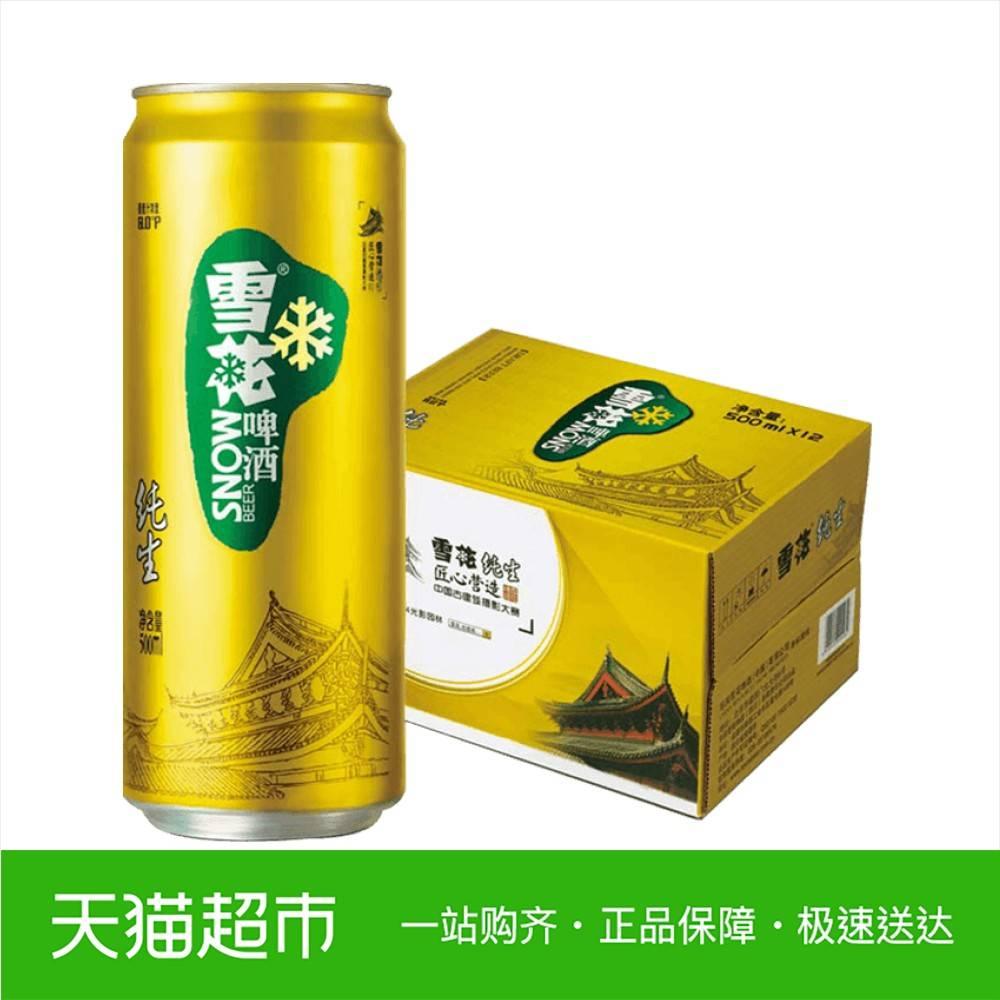 华润雪花啤酒价格表-一瓶雪花啤酒多少钱?-大麦丫-精酿啤酒连锁超市,工厂店平价酒吧免费加盟