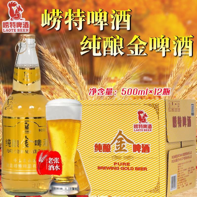 中国啤酒价格-中国最贵的啤酒是什么?-大麦丫-精酿啤酒连锁超市,工厂店平价酒吧免费加盟