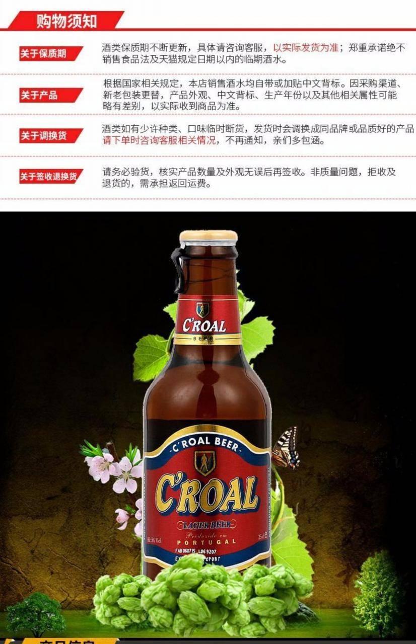 希罗啤酒价格-所有 DNF 材料名称、耗材名称、重复材料名称以及有价值-大麦丫-精酿啤酒连锁超市,工厂店平价酒吧免费加盟
