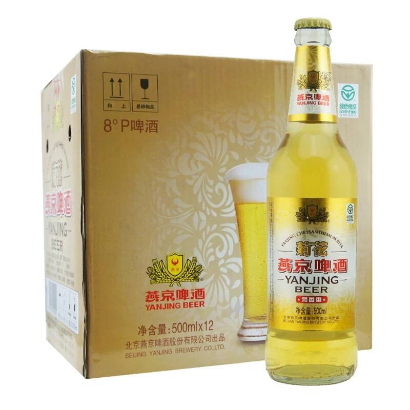 燕京啤酒价格表-燕京啤酒瓶价格-大麦丫-精酿啤酒连锁超市,工厂店平价酒吧免费加盟