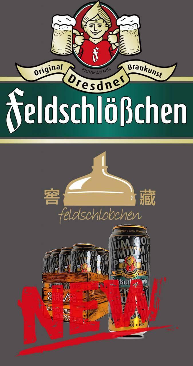 精酿啤酒品牌标志-精酿啤酒有哪些不同的名称,它们的含义是什么?-大麦丫-精酿啤酒连锁超市,工厂店平价酒吧免费加盟