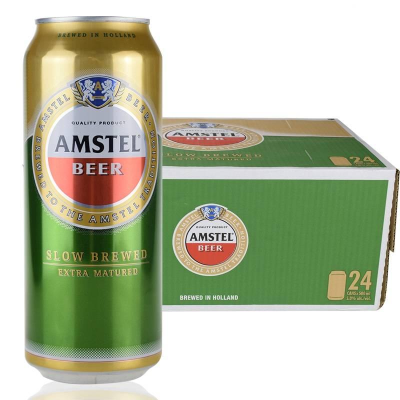 阿姆斯特啤酒价格-阿姆斯壮是否注册了商标?还可以注册哪些类别?-大麦丫-精酿啤酒连锁超市,工厂店平价酒吧免费加盟