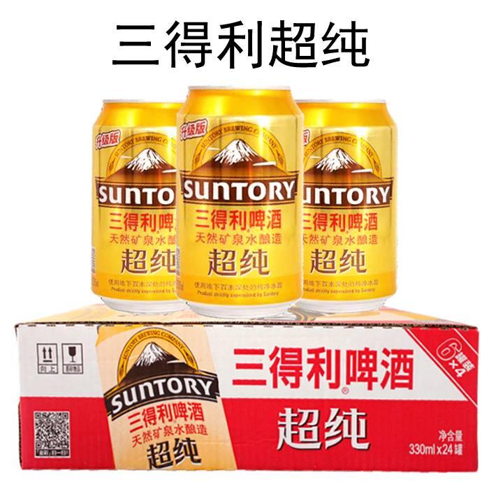 三得利啤酒价格-三得利啤酒真恶心-大麦丫-精酿啤酒连锁超市,工厂店平价酒吧免费加盟