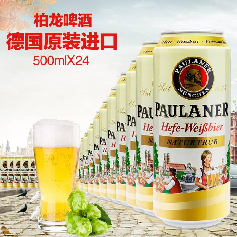 柏龙啤酒在中国生产还是进口-哪里可以买到德国Berlon啤酒?-大麦丫-精酿啤酒连锁超市,工厂店平价酒吧免费加盟
