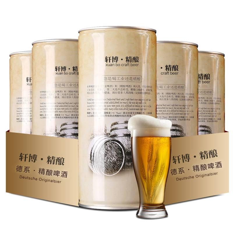 轩博精酿啤酒是哪里的-轩博精酿啤酒怎么样?-大麦丫-精酿啤酒连锁超市,工厂店平价酒吧免费加盟
