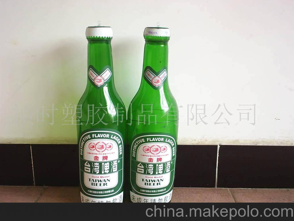 啤酒瓶价格-雪花啤酒瓶价格-大麦丫-精酿啤酒连锁超市,工厂店平价酒吧免费加盟