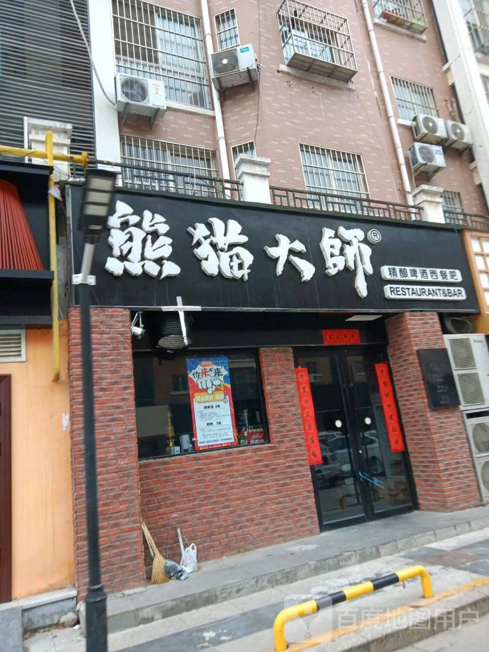 熊猫啤酒价格-熊猫王啤酒怎么样?好像是个新牌子。-大麦丫-精酿啤酒连锁超市,工厂店平价酒吧免费加盟
