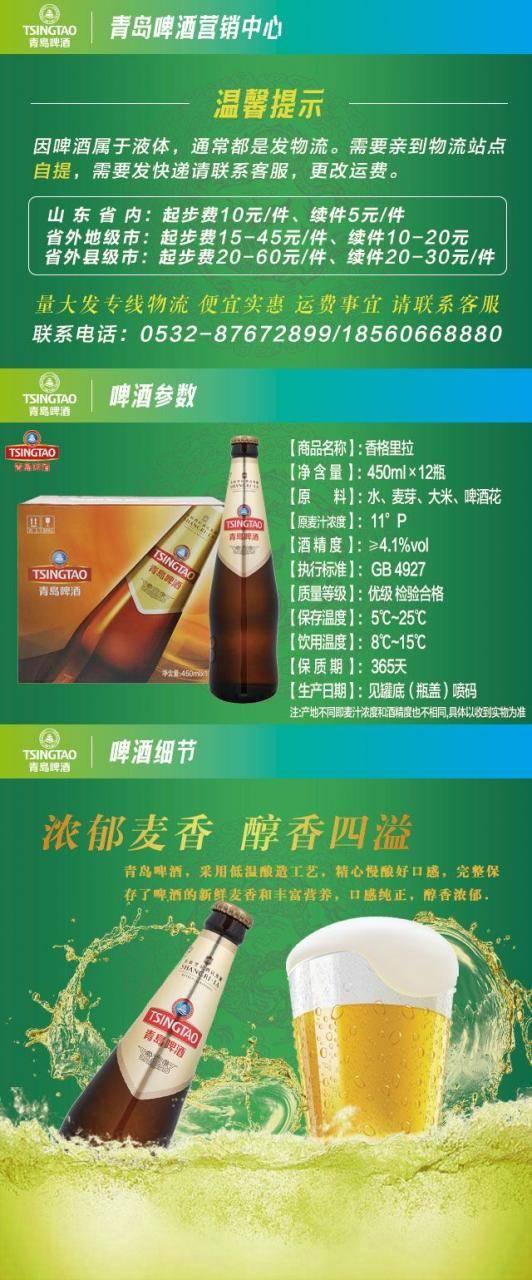 香格里拉啤酒价格-我在香格里拉喝了两瓶啤酒。我呼吸困难。睡觉对我的生活-大麦丫-精酿啤酒连锁超市,工厂店平价酒吧免费加盟
