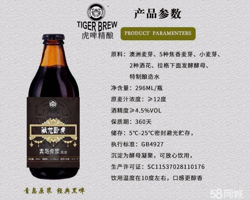 阜阳精酿啤酒品牌-安徽本土精酿啤酒品牌有哪些-大麦丫-精酿啤酒连锁超市,工厂店平价酒吧免费加盟