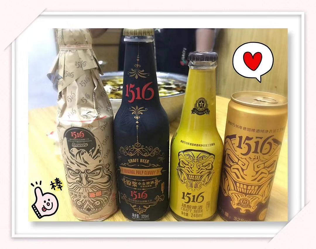 精酿啤酒排名前十品牌大全-中国精酿啤酒排名?-大麦丫-精酿啤酒连锁超市,工厂店平价酒吧免费加盟