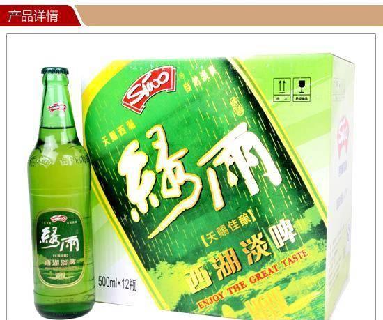 西湖啤酒价格-啤酒一般多少钱?-大麦丫-精酿啤酒连锁超市,工厂店平价酒吧免费加盟