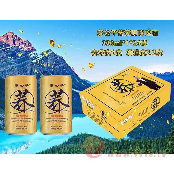 安徽苦荞啤酒价格表-雪花啤酒好还是阳春啤酒好?-大麦丫-精酿啤酒连锁超市,工厂店平价酒吧免费加盟