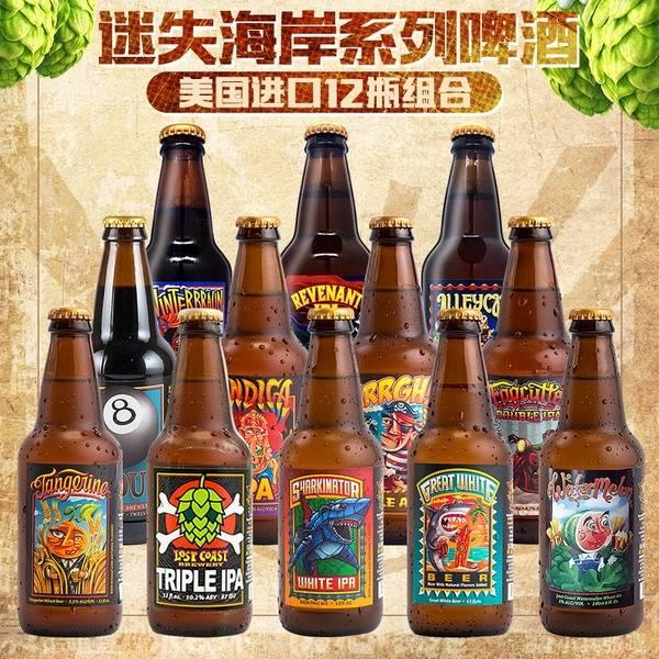 进口精酿啤酒品牌排名-目前国内精酿啤酒排名如何?-大麦丫-精酿啤酒连锁超市,工厂店平价酒吧免费加盟