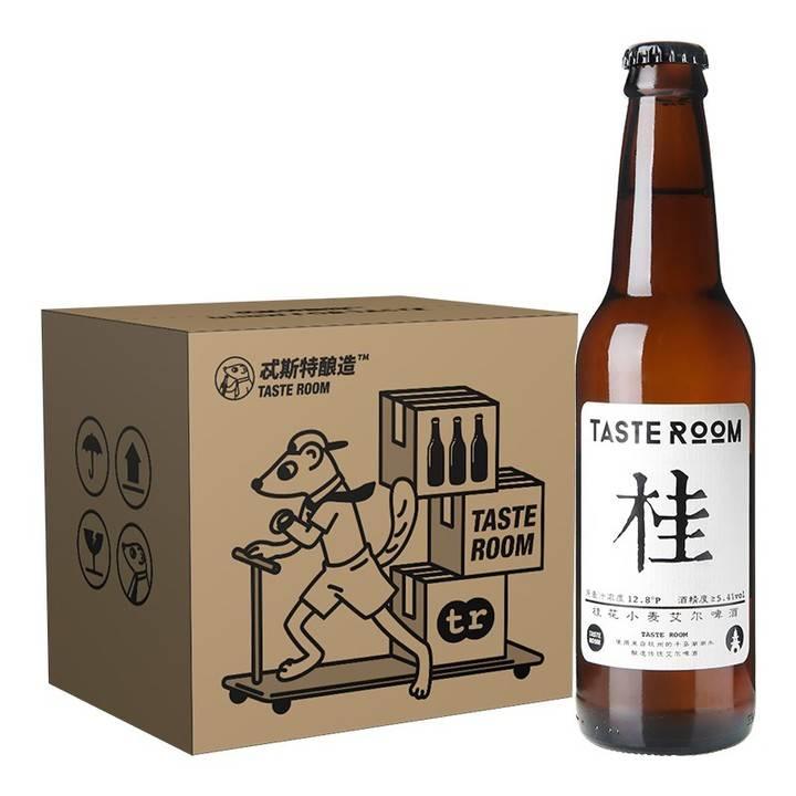 国内有哪些精酿啤酒品牌值得推荐-有没有不输给国外精酿啤酒的国产啤酒品牌-大麦丫-精酿啤酒连锁超市,工厂店平价酒吧免费加盟