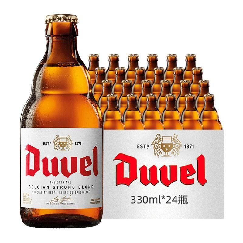 鲁尔精酿啤酒价格-一罐精酿啤酒多少钱?-大麦丫-精酿啤酒连锁超市,工厂店平价酒吧免费加盟
