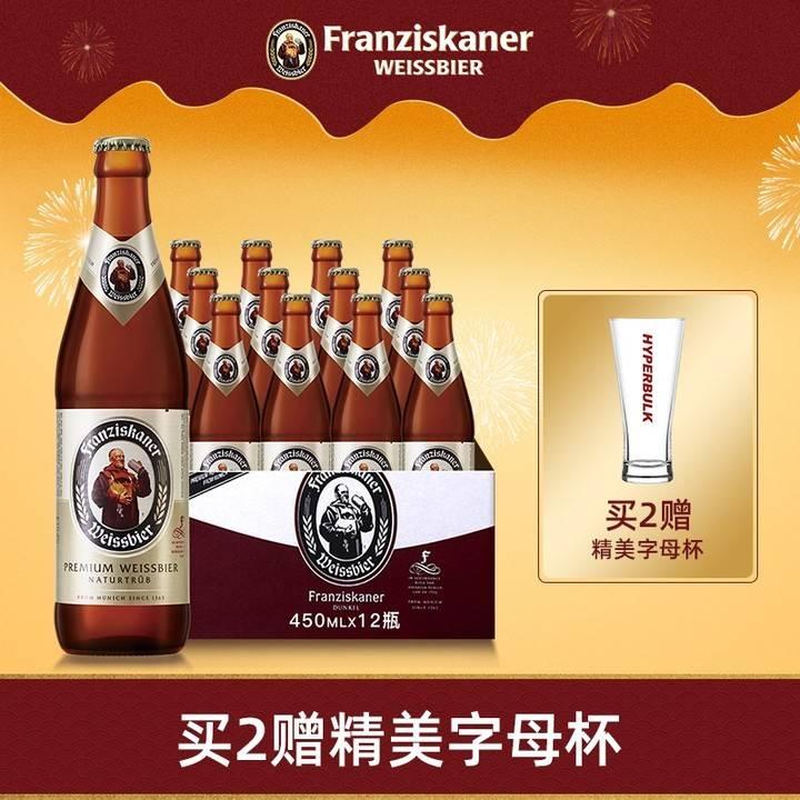 啤酒十大名牌排行榜-啤酒品牌有哪些?-大麦丫-精酿啤酒连锁超市,工厂店平价酒吧免费加盟