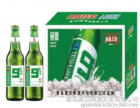 啤酒9价格-一箱9度5度的雪花啤酒多少钱?-大麦丫-精酿啤酒连锁超市,工厂店平价酒吧免费加盟