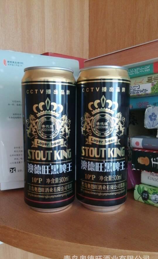 青岛黑啤酒价格-哪个系列的青岛啤酒好喝-大麦丫-精酿啤酒连锁超市,工厂店平价酒吧免费加盟