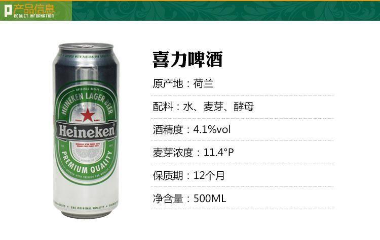暴雪啤酒价格-哈尔滨暴雪啤酒价格-大麦丫-精酿啤酒连锁超市,工厂店平价酒吧免费加盟