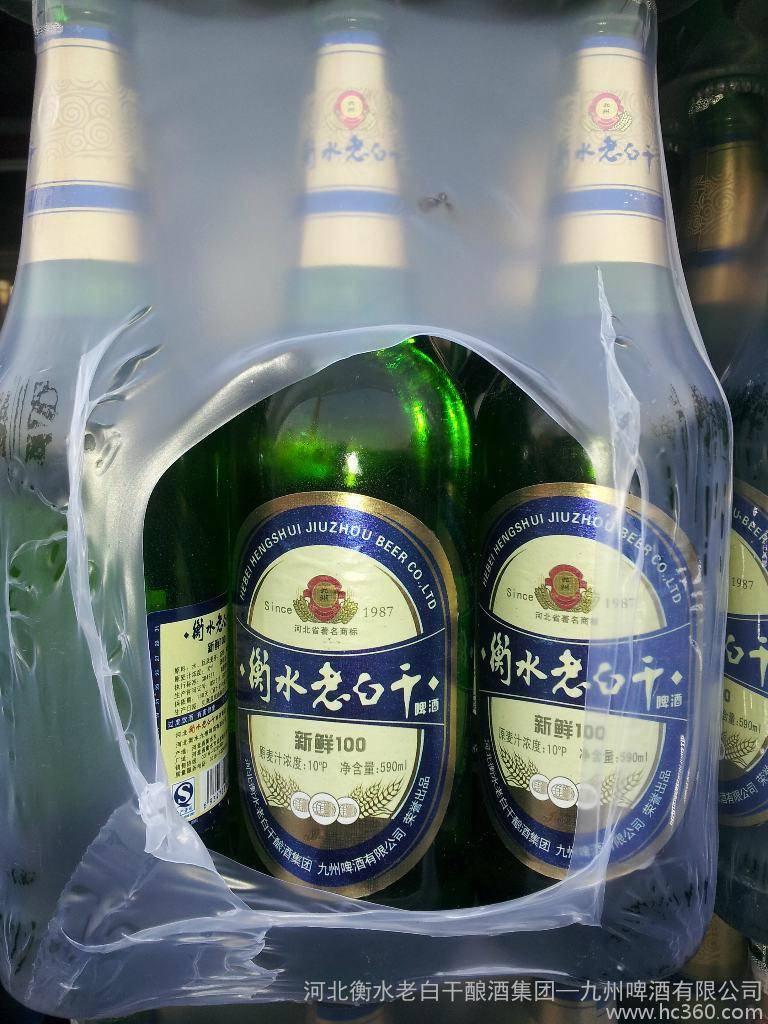 衡水啤酒价格表-衡水老白干凤柔的大概零售价是多少?-大麦丫-精酿啤酒连锁超市,工厂店平价酒吧免费加盟