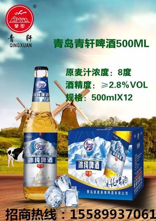 啤酒出厂价格-啤酒出厂价 包装押金 消费税-大麦丫-精酿啤酒连锁超市,工厂店平价酒吧免费加盟