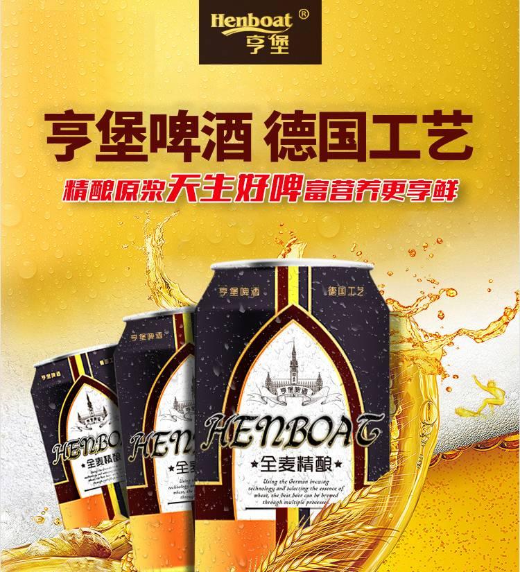 精酿啤酒中国品牌排行榜-北京有哪些好的精酿啤酒-大麦丫-精酿啤酒连锁超市,工厂店平价酒吧免费加盟