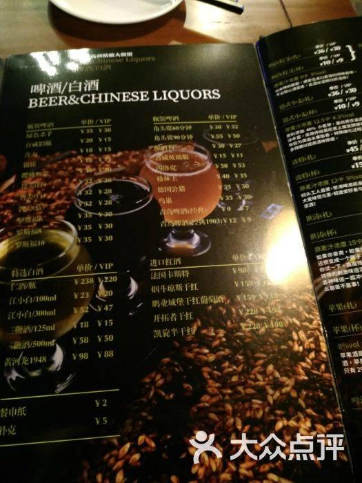 淄博精酿啤酒有哪些品牌-精酿啤酒品牌有哪些?-大麦丫-精酿啤酒连锁超市,工厂店平价酒吧免费加盟